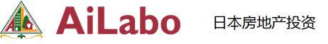 東京・川崎・横浜不動産 针对中国人・台湾人不动产买卖・租赁 | Ailabo提供在东京・川崎・横滨的不动产投资、租赁服务